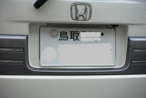 他県f DSC00333