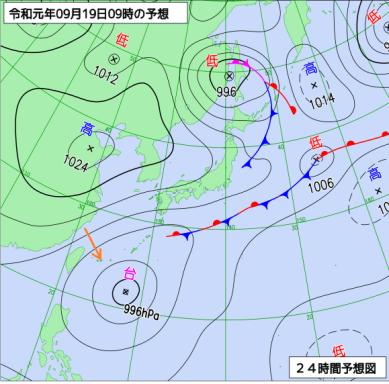 次台風a 気象庁 9月19日9時