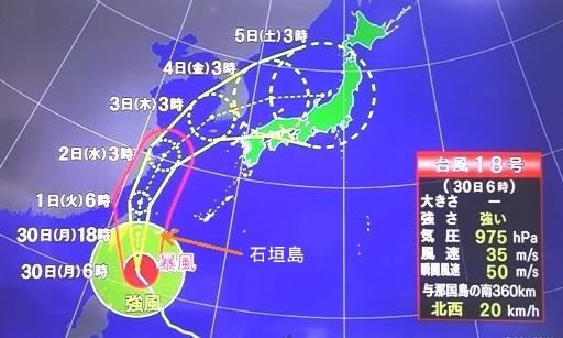 号18a,NHK30-6-48 DSC01145