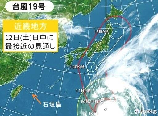 台風前e tlarge