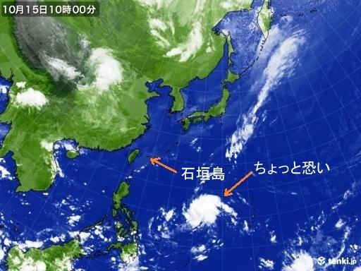 10-15,10-00 japan-wide-large