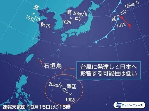 朝浜b typhoon20-2