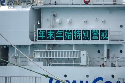 巡視船b DSC08450