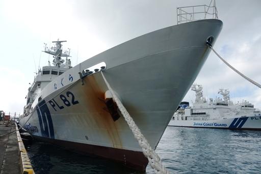 巡視船c DSC08449