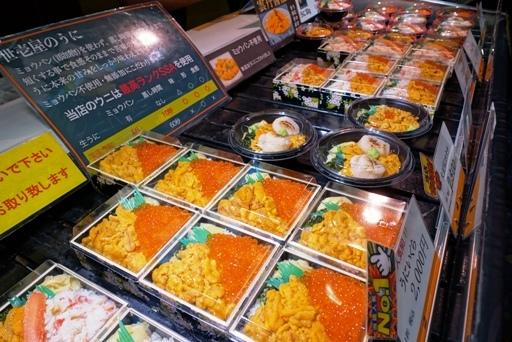 食品フェアc DSC01726