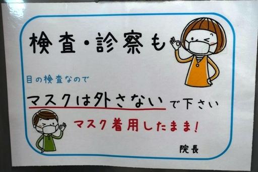 無事c DSC01941