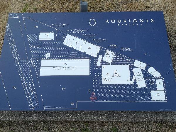 aquaignis-mie-024.jpg