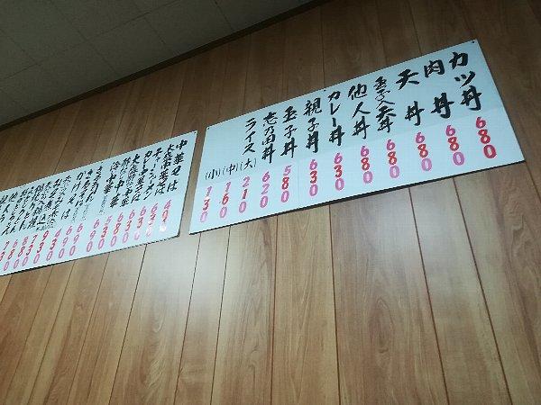 asahiya-oogaki-004.jpg