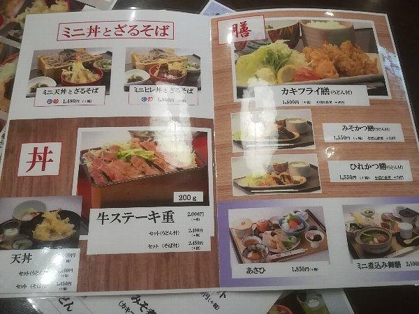 asahiya-u-oogaki-004.jpg