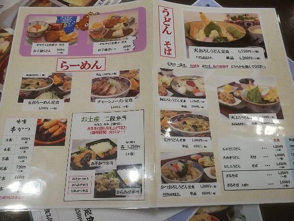 asahiya-u-oogaki-005.jpg
