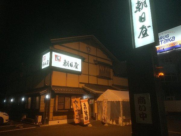 asahiya-u-oogaki-016.jpg