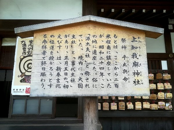atsutajingou-nagoya-023.jpg