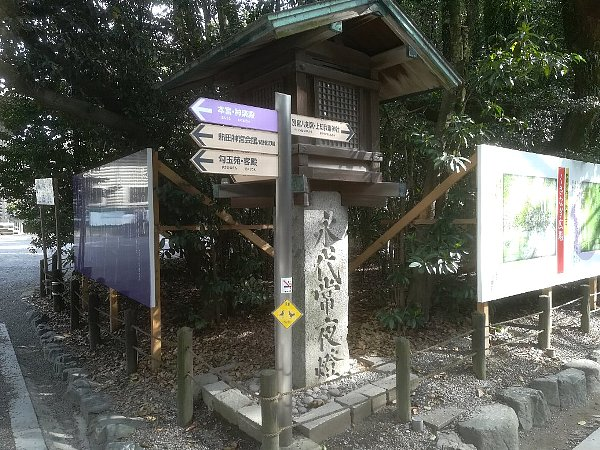 atsutajingou-nagoya-039.jpg