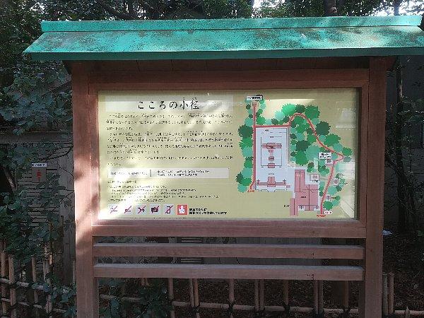 atsutajingou-nagoya-079.jpg