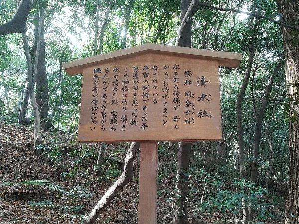 atsutajingou-nagoya-093.jpg