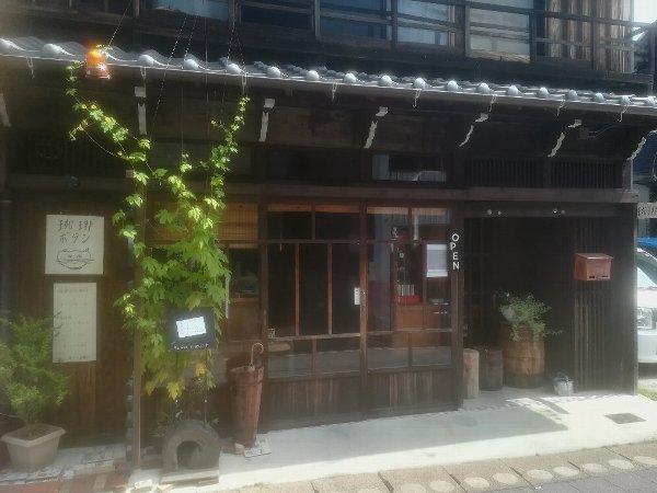 bottan-inuyama-002.jpg