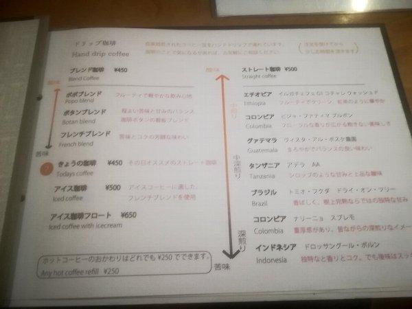 bottan-inuyama-006.jpg