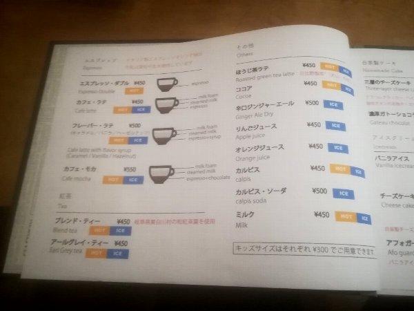 bottan-inuyama-007.jpg