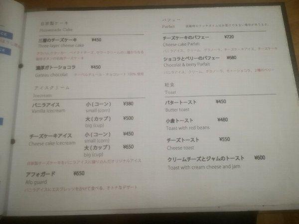 bottan-inuyama-008.jpg