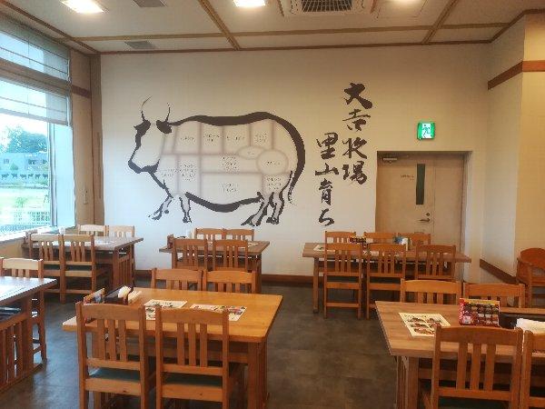 daikichi-adgawa-004.jpg