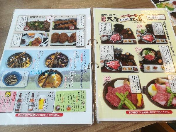 daikichi-adgawa-009.jpg