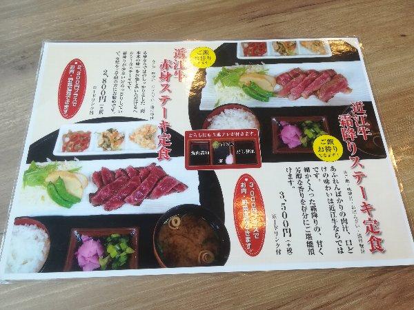 daikichi-adgawa-010.jpg