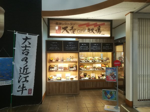daikichi-adgawa-019.jpg