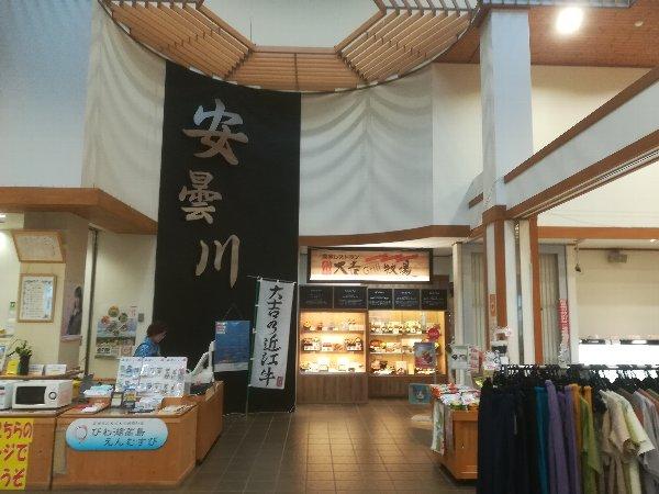daikichi-adgawa-023.jpg