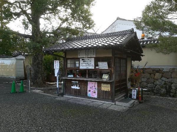 daitokugi-kyoto-002.jpg