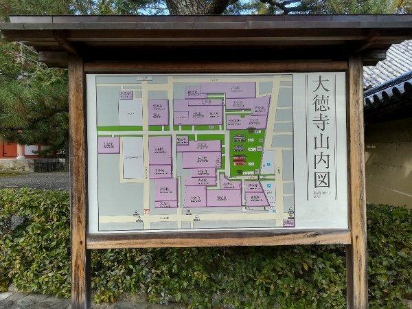 daitokugi-kyoto-005.jpg