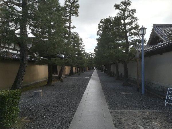 daitokugi-kyoto-007.jpg