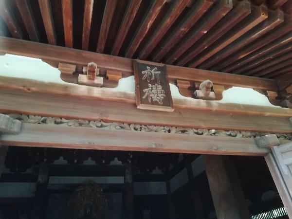 daitokugi-kyoto-017.jpg