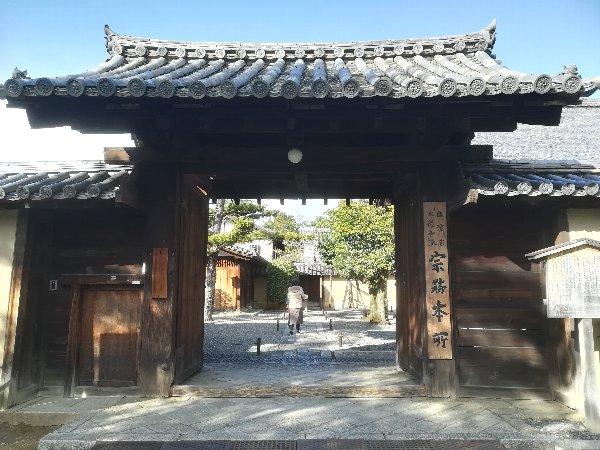 daitokugi-kyoto-026.jpg