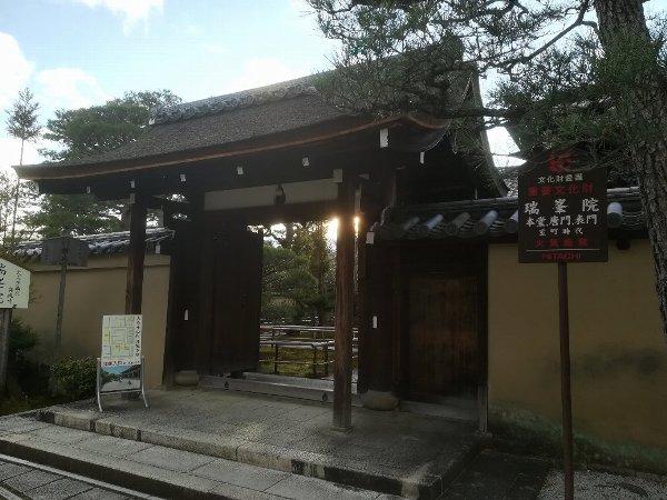 daitokugi-kyoto-072.jpg