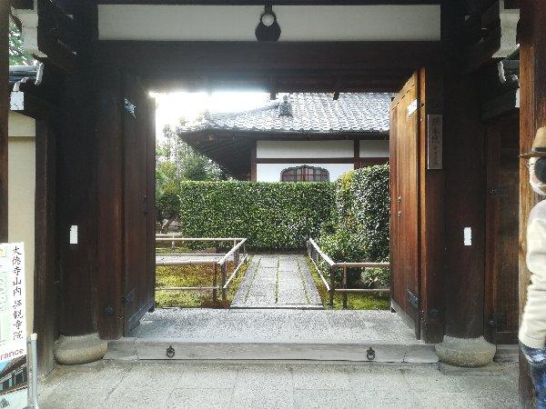 daitokugi-kyoto-073.jpg