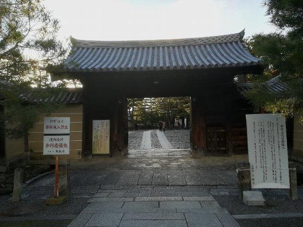 daitokugi-kyoto-085.jpg