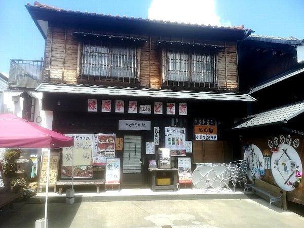doteman-inuyama-001.jpg