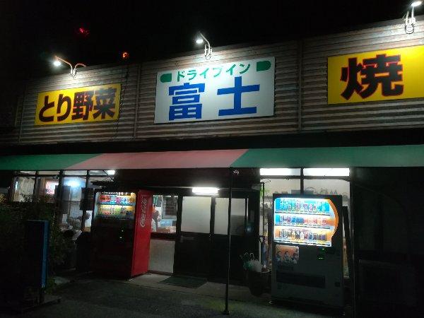 fui-kaga-002.jpg