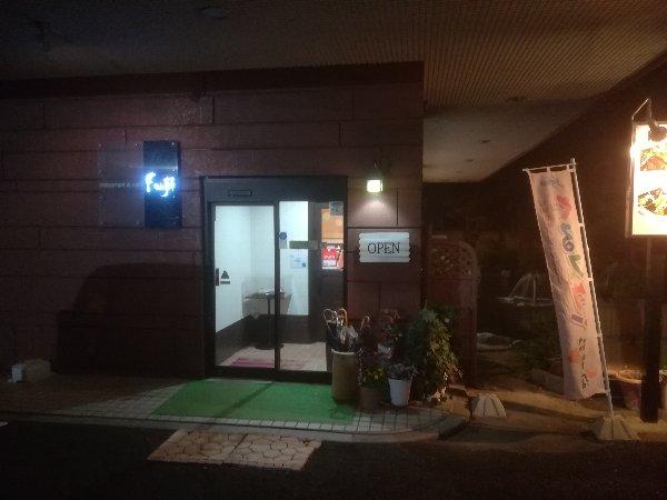 fujikaikan-sabae-002.jpg