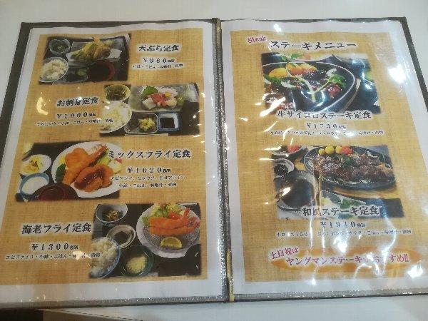 fujikaikan-sabae-008.jpg