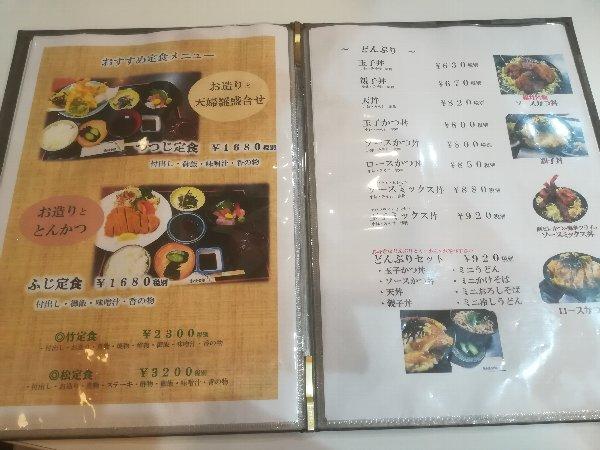 fujikaikan-sabae-010.jpg
