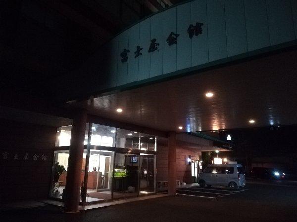 fujikaikan-sabae-023.jpg