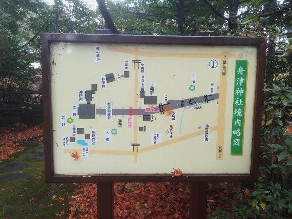funatsujinjya-sabae-028.jpg