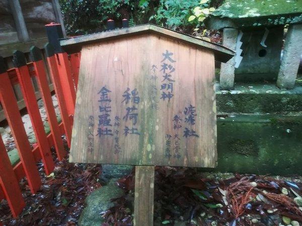 funatsujinjya-sabae-053.jpg