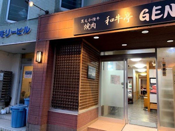 gen2-tsuruga-009.jpg