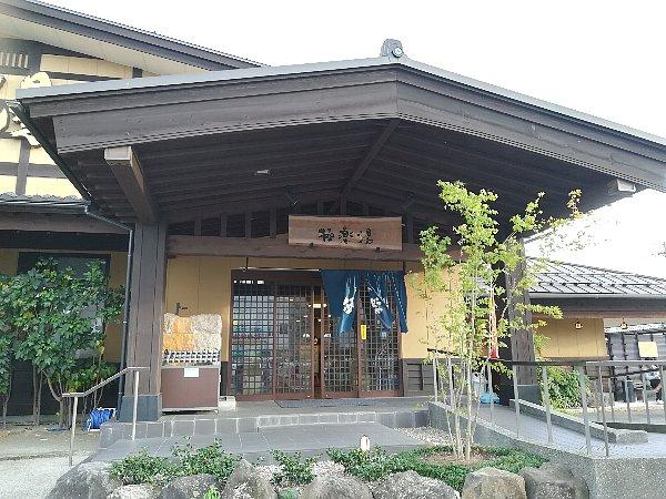 gokurakuu-fukui-003.jpg