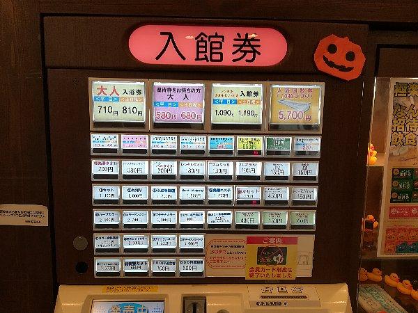 gokurakuu-fukui-005.jpg