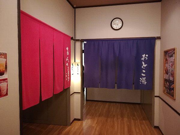 gokurakuu-fukui-010.jpg
