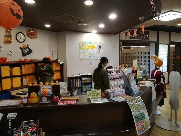 gokurakuu-fukui-012.jpg