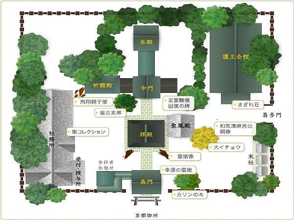 goohjinjya-kyoto-002.jpg